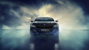 BMW'den 'Dünya dışı' Bir Otomobil!