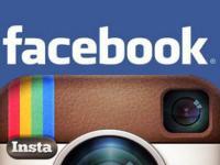 Instagram artık video da çekecek
