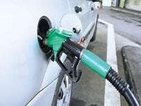 Benzin fiyatlarında 12 kuruş indirim yapıldı.