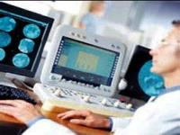 Dijital hastaneler yolda