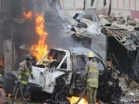 Afganistan'da patlama: 1 kişi öldü, 23 yaralı