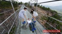 Dünyanın en uzun cam köprüsü